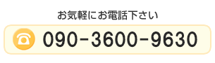 0942-40-0661